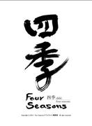 Four Seasons アフィリエイ